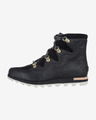 Sorel Sneakchic Alpine Buty do kostki
