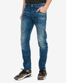 G-Star RAW ARC 3D Jeans
