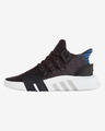 adidas Originals EQT Basketball ADV Tenisice