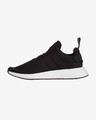 adidas Originals NMD_R2 Tennisschuhe
