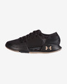 Under Armour SpeedForm® AMP 2.0 Sportcipő