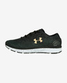 Under Armour Charged Bandit 3 Ombre Tenisky