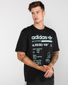 adidas Originals Kaval Тениска
