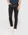 Armani Exchange J14 Traperice