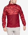 Under Armour Sportstyle Bunda