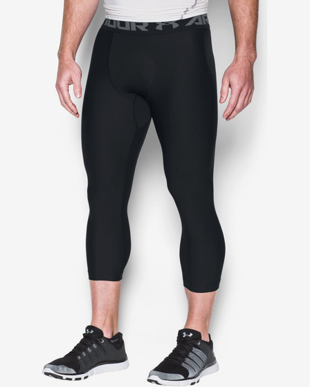 Under Armour HeatGear® Armour Legínsy